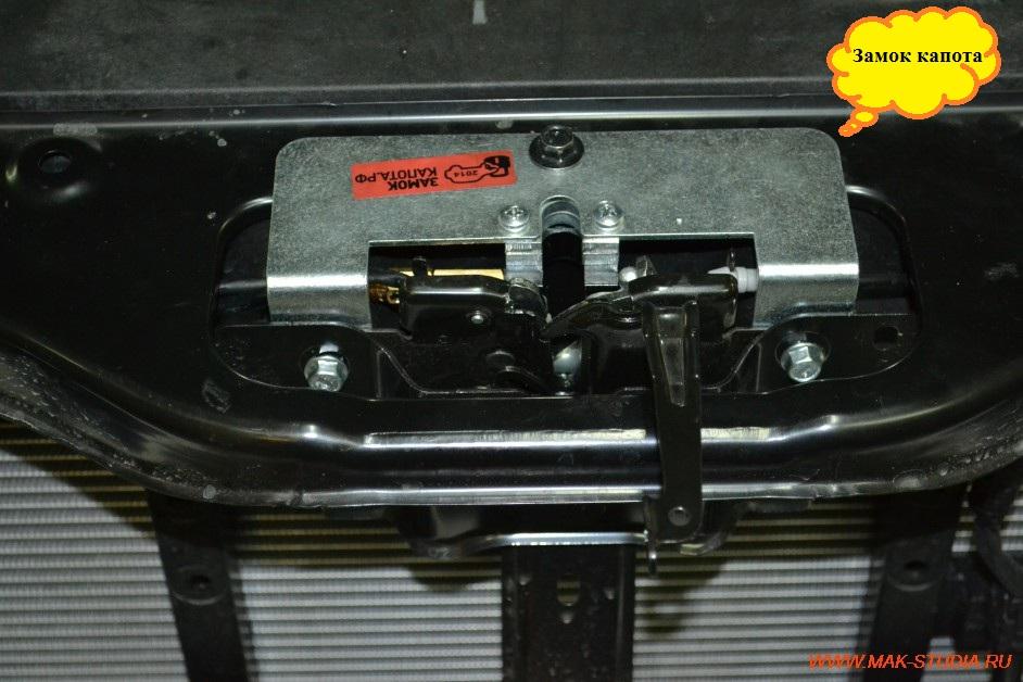 установка замка капота mazda cx-5