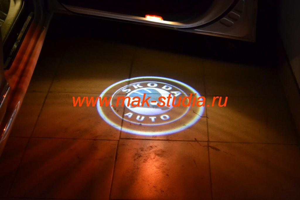 лазерная проекция логотипа skoda