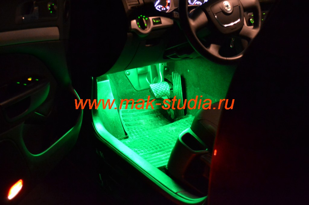 Подсветка ног в автомобиле своими руками шкода октавия