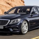 ОБРАБОТКА КУЗОВА Mercedes-Benz S-Class W222 2017-2018 ЗАЩИТНЫМ КЕРАМИЧЕСКИМ ПОКРЫТИЕМ.