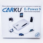 Пуско-зарядное устройство CarKu E-Power 5