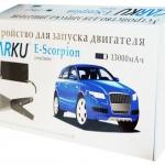 Пуско-зарядное устройство CarKu E-Scorpion (Electronic Scorpion)