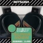 Звуковой сигнал MITSUBA MBW-2E11G (2 шт.)