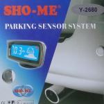 Парктроник Sho-Me Y-2680 N04