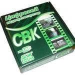 Стоимость скрытой установки видеорегистратора СВК
