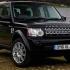 Land Rover Discovery 4  защита радиатора,защитная сетка радиатора на авто