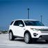 Установка защитной сетки радиатора на Ленд Ровер Дискавери Спорт 2019 (Land Rover Discovery Sport 2019 )