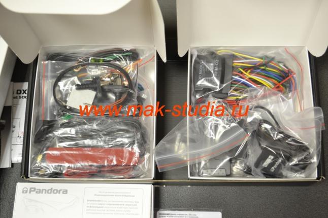 Pandora 5000 new - установочный комплект (провода,датчики и т.д.)