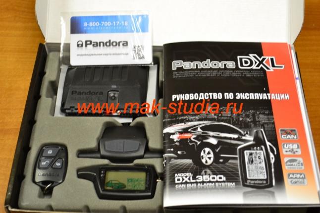 Pandora 3700 - брелок, блок и инструкция