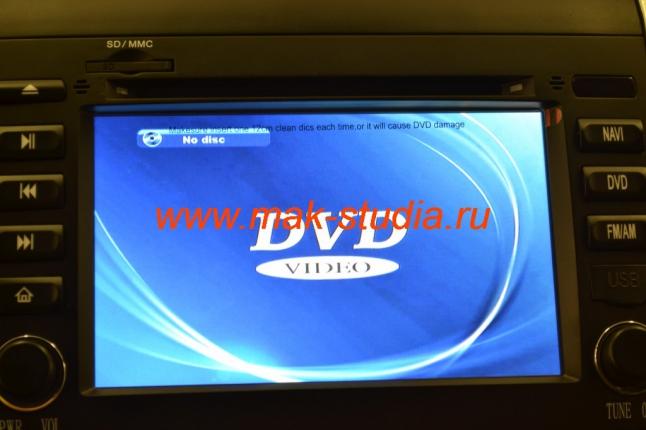 Головное устройство интро - DVD