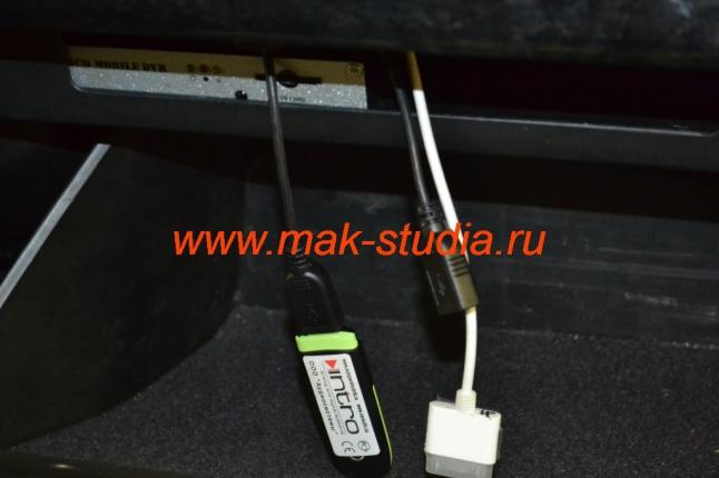 Установка головного устройства - модем и кабели USB и I-Pod