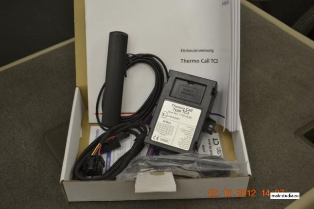 Установка вебасто-GSM модуль-позволяет запускать подогреватель с помощью телефона.
