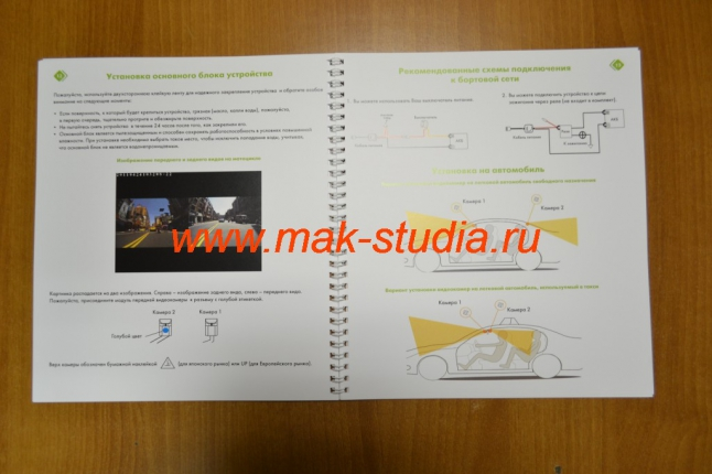 Автомобильный видеорегистратор: инструкция