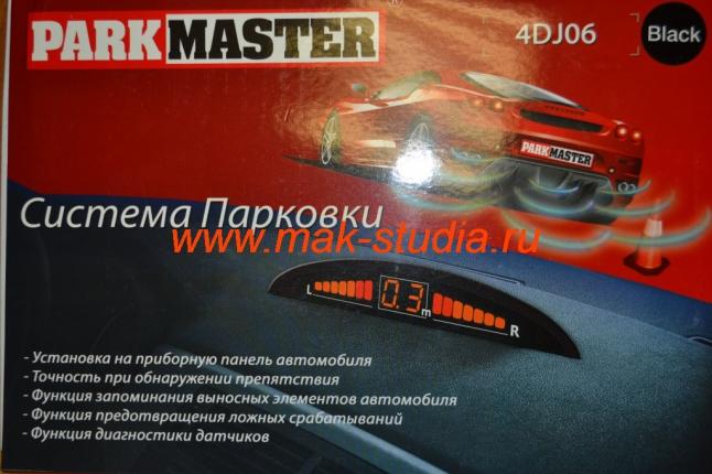 Установка парктроника на Форд Фокус 3 - установочный комплект