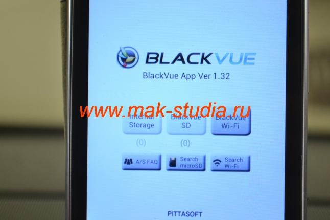 Blackvue - программа наблюдения на смартфоне.