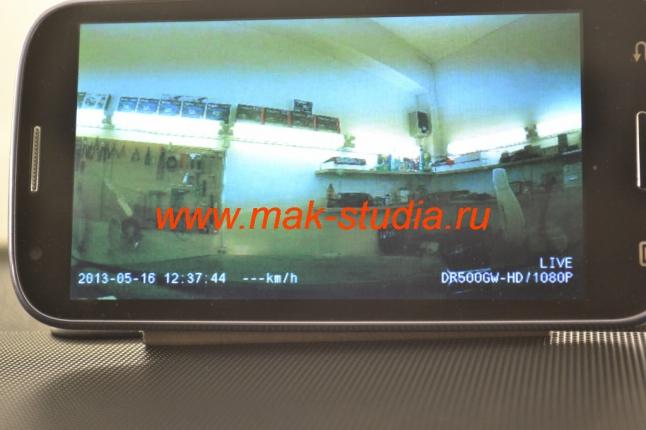Blackvue dr550gw-2ch - режим онлайн наблюдения передней камеры.