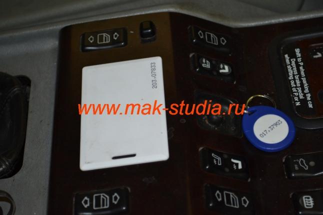 Кнопка старт-стоп - защитная метка