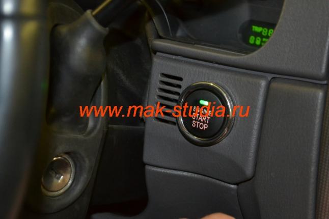 Установка кнопки старт-стоп - кнопка старт-стоп на новом месте