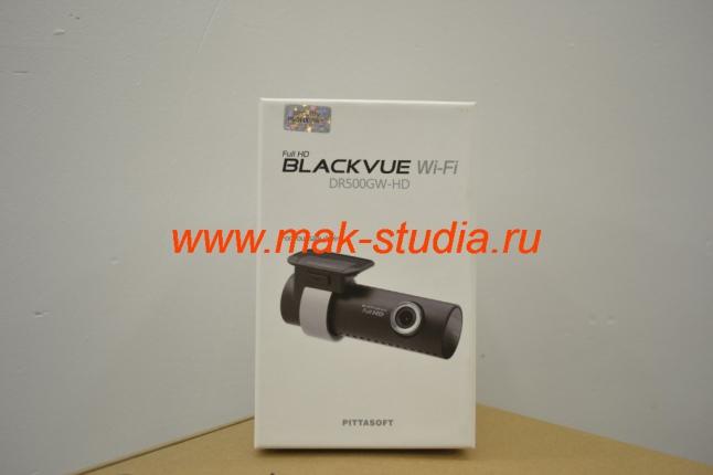 Оригинальный (не серый) видеорегистратор Blackvue DR 500