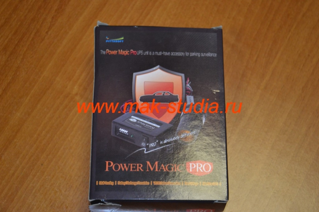 Blackvue Power Magic Pro: устройство защиты АКБ от глубокого разряда
