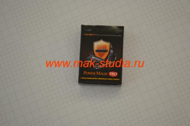 Power Magic Pro - устройство защиты аккумулятора от разряда.