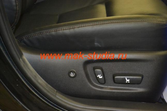 Расположение кнопки включения вентиляции сидений