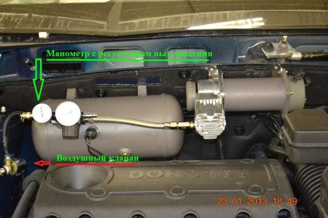 Система подкачки  воздуха с регулятором выходного давления