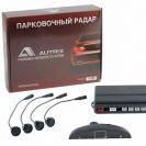 Парктроник Autrix F-257 - комплект