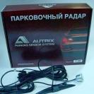 Упаковка парктроника Autrix F-368