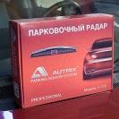 Упаковка парктроника Autrix F-716