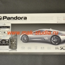 Pandora 5000 new - упаковка, лицевая сторона