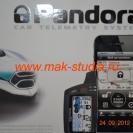 Пандора 5000