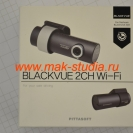 Blackvue dr550gw-2ch - видеорегистратор на 2 камеры