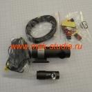 Blackvue dr550gw-2ch - установочный комплект