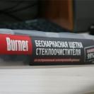 Упаковка подогрева дворников Burner 4