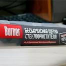 Прозрачная упаковка щёток с подогревом Burner 4