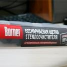 Упаковка дворников Burner 4