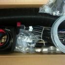 Содержимое упаковки отопителя Airtronic D4 (дизель)