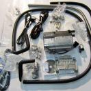 Комплект поставки отопителя Hydronic B5W SC