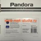 Пандора 3297-автосигнализация с автозапуском
