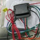 Модуль управления электрозамком капота (работает с системой Пандора и Пандект)