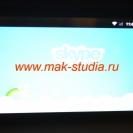 Штатное головное устройство Kia Sorento - Скайп