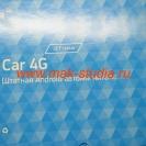 Штатное головное устройство Сar 4G JET Тойота Ленд Крузер Прадо 120