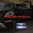 Лазерная проекция логотипа Mercedes–Benz