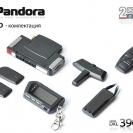 Комплект автосигнализации Pandora DXL 3900