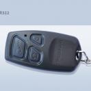 Дополнительный брелок автосигнализации Pandora DXL 3900