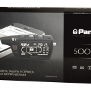 Упаковка сигнализации Pandora DXL 5000 Pro