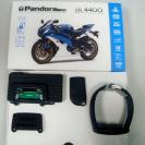 Упаковка мотосигнализации Pandora Moto DXL 4400