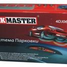 Упаковка парктроника ParkMaster 4-DJ-06 (06-4-A)