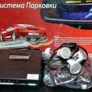 Комплект парктроника ParkMaster 4-DJ-33